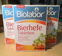 德国直送Biolabor啤酒酵母200克装400粒 2013新版 排毒减肥现货 价格:58.00