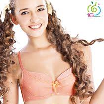 古今尚十六品牌少女光面文胸 抹胸外观 时尚搭配0CS66 价格:99.00