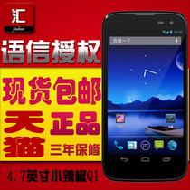 【现货送礼包】Yusun/语信 La-Q1 北斗小辣椒Q1四核安卓智能手机 价格:999.00