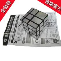 正品包邮 圣手三阶魔方3阶魔方专业比赛魔方 超润滑 异形镜面 价格:14.90