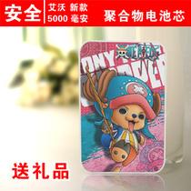 【天天特价】小米iphone4s 5三星索尼金立海贼王移动电源充电宝器 价格:86.90