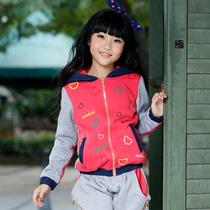 童装 女中大童2013秋装新款女童运动套装儿童韩版休闲卫衣套装潮 价格:128.00