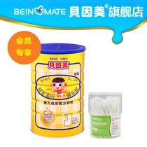 【超V专享】贝因美 1000g冠军宝贝健儿成长配方奶粉3段 价格:185.30