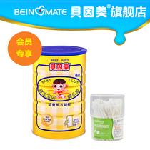【超V专享】贝因美 1000g冠军宝贝幼童配方奶粉4段 价格:157.30