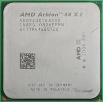 AMD速龙双核64X2 5400+ CPU散片主频2.8GHz65纳米Socket AM2插槽 价格:80.00