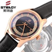 男表名品斯特迪 背透机械手表 男士皮带手表精品奢侈品男装 包邮 价格:800.00