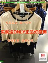 专柜正品代购!VERO M2013秋装新款MODA打底衫针织衫上衣313324024 价格:179.00