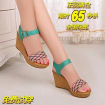 2013新款 专柜正品高跟松糕厚底防水台羊皮编织女鞋坡跟女凉鞋 价格:65.00