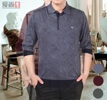 七匹狼长袖T恤 男士羊毛秋装t恤男装条纹大码t恤衫 商务休闲中年 价格:128.00