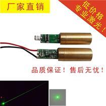 绿光激光模组/绿光模组/激光头/激光灯100mW 表演 激光手套模组 价格:100.00