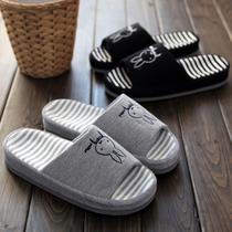 无印良品拖鞋 居家韩国拖鞋 冬季保暖室内拖鞋情侣棉拖鞋家居拖鞋 价格:26.90