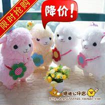 日本新款ALPACASSO羊驼神兽草泥马小�B花色�b饰系列毛绒公仔 价格:46.00