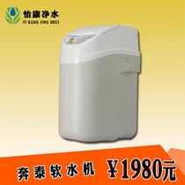新年大促 开能奔泰小灵童沐浴软水机BNT-07-05MB/中央净水器 价格:1980.00