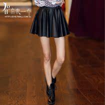 2013秋冬新款皮裙女半身裙PU皮短裙松紧腰荷叶边百褶裙黑13c3017 价格:59.00