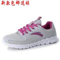 正品安踏运动鞋 男鞋女鞋休闲跑鞋 13新款夏季透气网鞋男女跑步鞋 价格:95.00