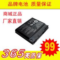 神舟承龙F4500/F4500 D1 D2 D3/承龙F5800 D1/承龙F580T D1电池 价格:99.00