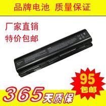 全新惠普HP CQ40-638TX CQ40-639TX CQ40-640TX CQ40-641TX  电池 价格:95.00