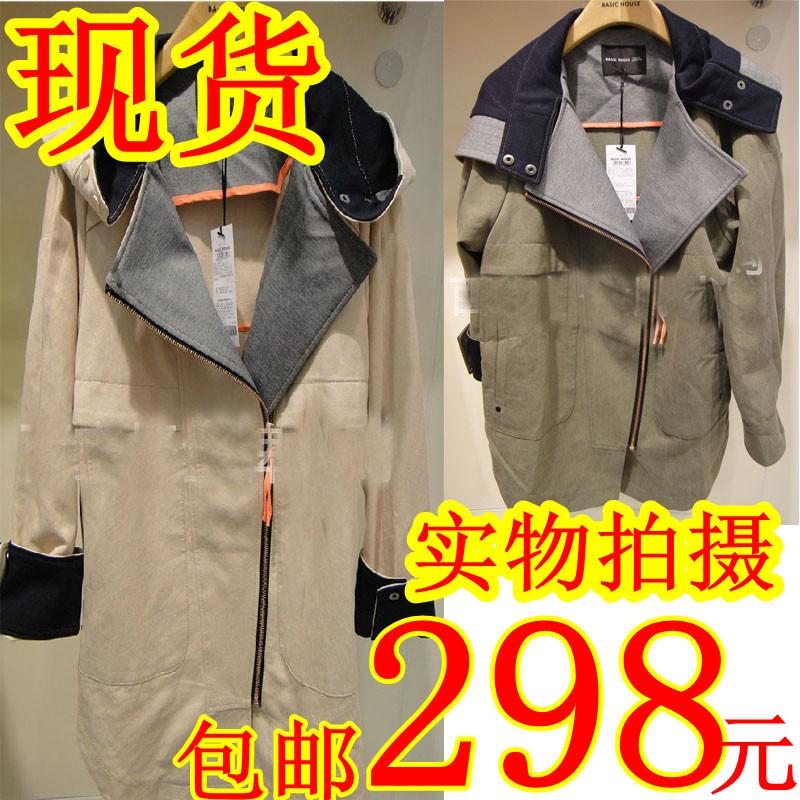 百家好正品代购2013秋季新款冬外套风衣中长款hnjp621A不正包退 价格:298.00