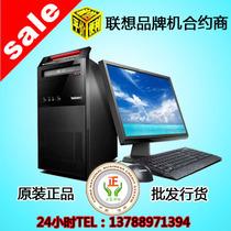 联想电脑 扬天A8001T A8000T I5 4G 2T 2G独显 W8 19/20整机 包邮 价格:6999.00