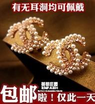 包邮 女款chanel韩版时尚珍珠镶钻小香韩国大耳钉耳环耳夹批发 价格:29.80
