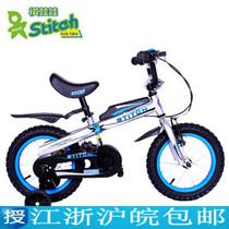 正品牌男童儿童自行车12/14/16寸童车2/3/4/5/6/7/8/岁女童小孩子 价格:375.00