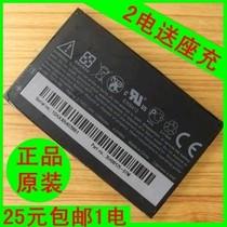 HTC正品G4多普达T5353电池A3288电板T5388电池F3188原装电池T3333 价格:25.00