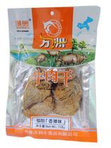 万州牛肉干(五香味 香辣味 蜂蜜味) 三种口味 重庆万州特产 价格:40.00
