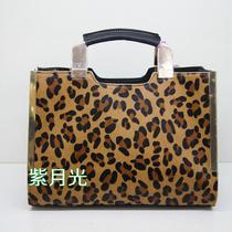 梦幻天使女保证经典豹纹手提包定型包马毛系列2767 价格:179.00