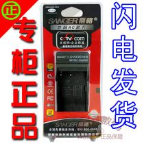 桑格 松下 FS12 FS42 FS62 LS85 BCF10E S009E CGA-S/106D 充电器 价格:25.00