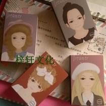 Lianhua/联华 便签本 记事本 可爱女生专属 价格:4.80