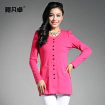 【开心赚宝】2013秋装新款针织衫 女中长款开衫外套 修身韩版长袖 价格:29.90