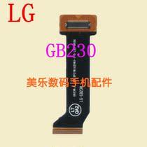 LG GB230排线 GB230手机带座排线 蓝特排线 连带 无需焊接 价格:10.00