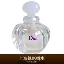 正品 Q版小样 Dior迪奥 冰火奇葩 白毒 EDP 花香调 女士香水 5ML 价格:55.00