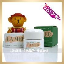 美国直送-LA MER/海蓝之谜柔肤奇迹面霜soft cream 7ml 价格:135.00