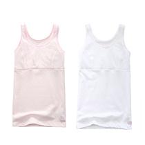 正品三枪迪茨系列 横条提花 女孩发育期少女文胸背心 98019A0 价格:62.30