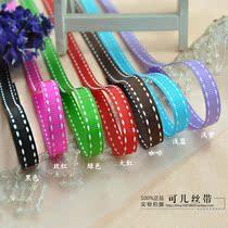 丝带批发 缎带发饰 diy手工配件罗纹带织带 跳线带10MM7色入 价格:0.65