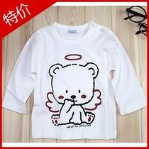 小酒窝款秋装宝宝天使熊长袖T恤可爱儿童t恤纯棉婴儿打底衫 价格:15.00