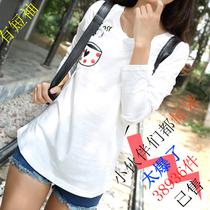 2013秋装上新款长款长袖t恤女短袖韩版宽松白色上衣打底衫女学生 价格:38.00