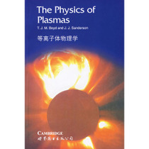 The Physics of Plasmas/Boyd and sanderson等离子体物理学 世图 价格:73.00