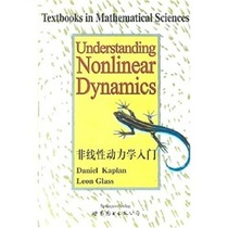 Understanding Nonlinear Dynamics/Kaplan非线性动力学入门 世图 价格:42.00