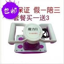 摩力/魔力按摩器振脂仪推脂仪魔神魔力按摩仪摩奇按摩器卵巢保养 价格:170.00