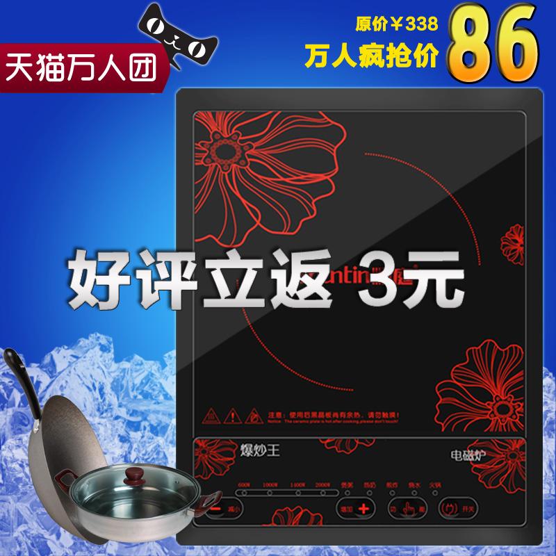【国庆特惠】顺庭ST-305A电磁炉 完美的节能电磁灶 正品特价包邮 价格:89.00