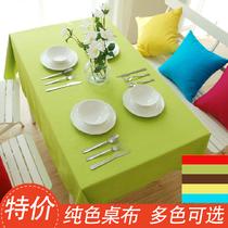 糖果色活性帆布餐桌布时尚台布田园宜家布艺茶几桌布纯棉盖布定做 价格:25.20