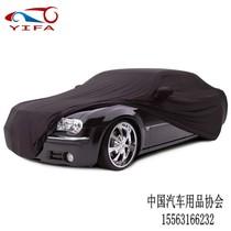 订做包邮世爵C8 C12 D12专用高档弹力绒布汽车车衣汽车罩汽车套 价格:565.00