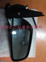 东风日产天籁 阳光 蓝鸟 骊威 骐达颐达倒车镜 后视镜 反光镜总成 价格:107.80
