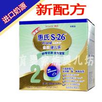 新 惠氏2段金装键儿乐200g比400克900克1200克划算13年4月 价格:20.00