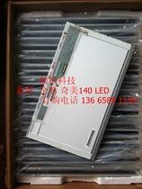 正品东芝C601 L700 L600 L535 L538 L551 L537C600显示屏液晶屏幕 价格:239.00