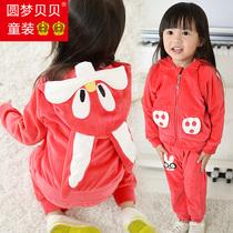 2013女童秋装新款套装童装 可爱小兔子造型 天鹅绒宝宝婴儿外出服 价格:75.00