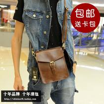 十年 2013韩版潮流男士女士休闲皮包 男包单肩包斜挎包复古包小包 价格:68.00