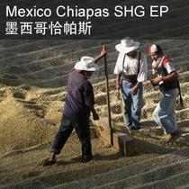 墨西哥恰帕斯Mexico Chiapas SHG精品咖啡豆口感温和入喉甜奶油味 价格:69.00
